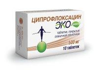 Ципрофлоксацин Экоцифол таб. п/пл.об. 500мг №10