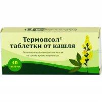 Термопсол таблетки от кашля таб. №10
