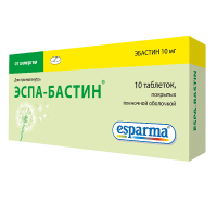 Эспа-Бастин таб. п/пл.об. 10мг №10