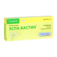 Эспа-Бастин таб. п/пл.об. 20мг №10