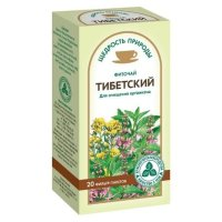 Чай лечебный ЩЕДРОСТЬ ПРИРОДЫ Тибетский пак.-фильтр 2г №20