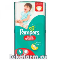 Подгузники-трусики PAMPERS Pants (11-18кг) №14