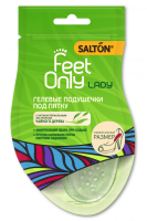 SALTON (Салтон) Feet Only Lady гелевые подушечки под пятку №2
