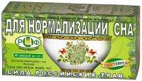 Чай лечебный СИЛА РОССИЙСКИХ ТРАВ №2 нормализ. сон пак.-фильтр №20