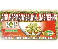 Чай лечебный СИЛА РОССИЙСКИХ ТРАВ №4 нормализ. давление пак.-фильтр №20