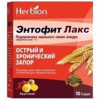 Энтофит Лакс саше (пор. д/сусп. д/внутр. прим.) 5,3г №10 (фруктовый)