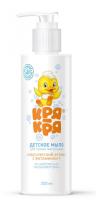 Мыло детское КРЯ-КРЯ жидк. д/самых маленьких Классический аромат 200мл