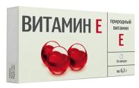 """Витамин E-природный серии """"Мирролла"""" капс. 200мг №10"""