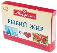 """Рыбий жир """"Миролла"""" с шиповником капс. №100"""