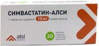 Симвастатин-АЛСИ таб. п/об. 10мг №30