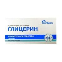 Глицерин супп. рект. 2,11г №10 д/взросл.