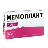 Мемоплант таб. п/об. 120мг №30