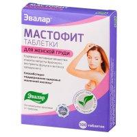 """Мастофит """"Эвалар"""" таб. 200мг №100"""
