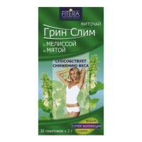 Чай лечебный GREEN-SLIM мята и мелисса пак.-фильтр 2г №30