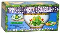 Чай лечебный СИЛА РОССИЙСКИХ ТРАВ №36 при язвенных заболеваниях пак.-фильтр №20
