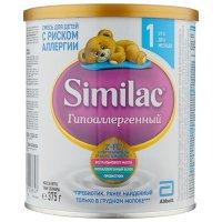 Смесь молочная СИМИЛАК-1 375г (гипоалерг.)