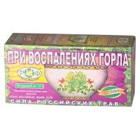 Чай лечебный СИЛА РОССИЙСКИХ ТРАВ №30 при воспалениях горла №20