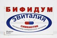Эвиталия Бифидум капс. 300мг №20