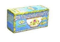 Чай лечебный СИЛА РОССИЙСКИХ ТРАВ №29 повышающий иммунитет №20