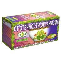 Чай лечебный СИЛА РОССИЙСКИХ ТРАВ №21 от отечности организма пак.-фильтр №20