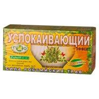 Чай лечебный СИЛА РОССИЙСКИХ ТРАВ №23 успокаивающий пак.-фильтр №20