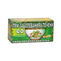 Чай лечебный СИЛА РОССИЙСКИХ ТРАВ №24 при заболеваниях печени пак.-фильтр №20