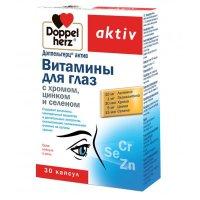 Доппельгерц Актив Витамины для глаз с хромом,цинком и селеном капс. №30