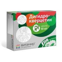 Дигидрокверцитин Витамир таб. №50