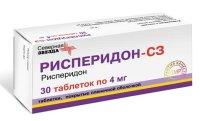 Рисперидон-СЗ