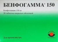 Бенфогамма 150
