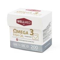 Омега-3 FISH OIL рыбий жир