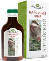 "Барсучий жир ""Алтайский"""