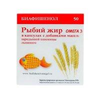 """Рыбий жир """"Биафишенол"""" с маслом зарод. пшеницы и льна"""