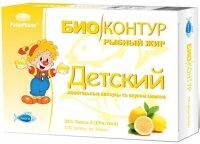 Рыбий жир пищевой - лимон д/детей