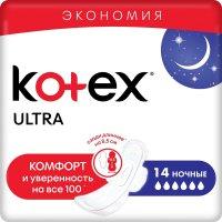 Прокладки гигиенические KOTEX Night №14