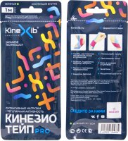 Лента клейкая КИНЕЗИО-ТЕЙП Kinexib Pro с усил. фиксацией 1м х 5см (зел.)