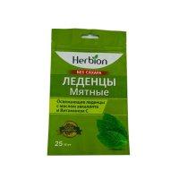 Леденцы HERBION мятные с маслом эвкалипта и вит.С (б/сах.) 62,5г (25шт.)