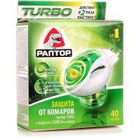 Раптор Турбо комплект прибор + жидк. от комаров (40 ночей)