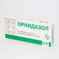 Орнидазол