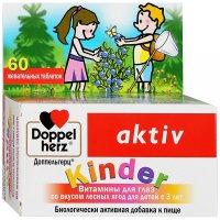 Доппельгерц Киндер витамины для глаз