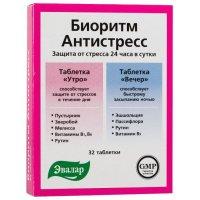 Биоритм Антистресс 24 день/ночь