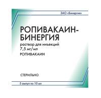 Ропивакаин-Бинергия