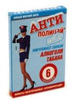 Антиполицай Breath Control White таб. №6
