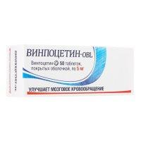 Винпоцетин-OBL