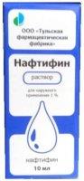 Нафтифин