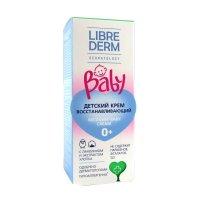 Либридерм (Librederm) BABY