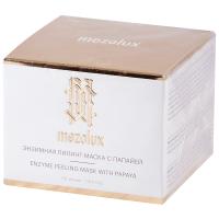 Либридерм Mezolux (Librederm)