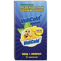 ВидиКолд (Vidicold)