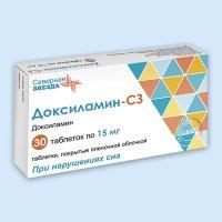 Доксиламин-СЗ