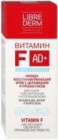 """Витамин Ф """"Либридерм"""" (Librederm)"""
